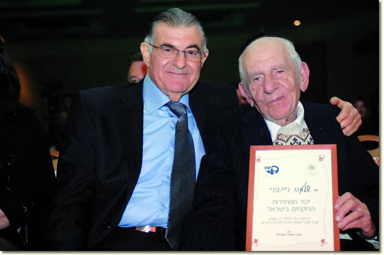 """תעודת """"יקיר הסתדרות הרוקחים בישראל""""הוענקה למר שלמה רייבר"""