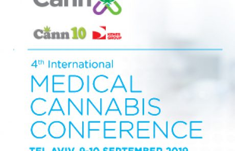 כנס CannX: The 4th International Medical Cannabis Conference  | אקספו תל אביב  9-10/09/2019