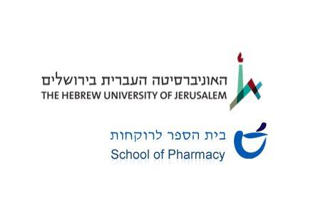 פתיחת קורס קנביס רפואי – מחזור רביעי | לימודי המשך ברוקחות של האוניברסיטה העברית