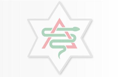 חוזרים – הסתדרות הרוקחים בישראל | 2009